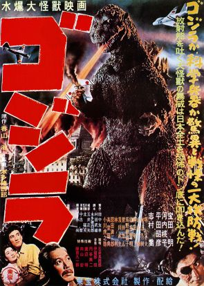 800px-Gojira_1954_Japanese_poster